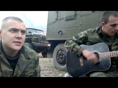 Russian Soldiers Song (cover) Девочка,не надо слёзы лить