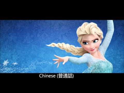 Frozen - Let It Go Multilanguage Complete (Pop)